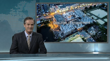 EDC Peter Hall: Upsurge of Investment